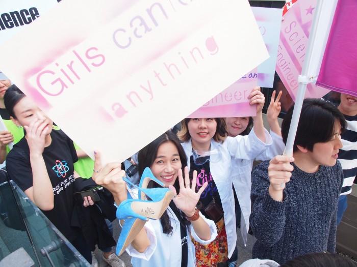 2017년 4월 22일, 서울 광화문에서